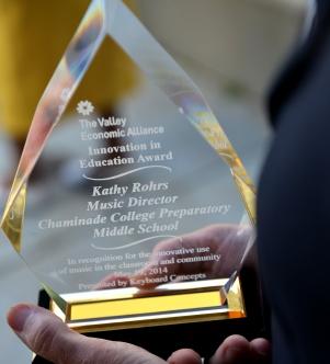 Innovation in Education Award